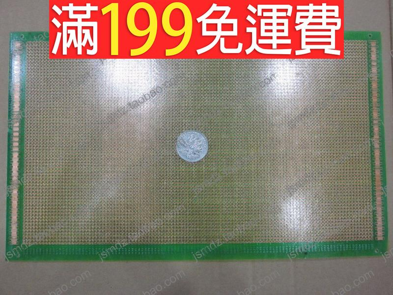 滿199免運實體 單面萬能板 18*30cm 18x30 玻纖萬用板 纖維板 洞洞板 FR-4 230-04004