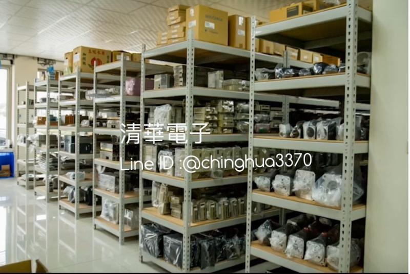 【清華電子】HC-KFS43-S4 MITSHBISHI 馬達 24小時即時配送 新品 中古 現貨  維修
