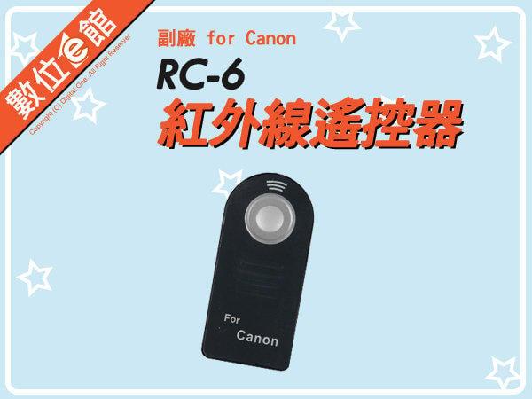 【贈電池】相容Canon RC-6 紅外線遙控器 支援即時拍攝 for 5D3 5D2 5D 7D 6D 1D 1DX 1D3 1D2 70D 60D 50D