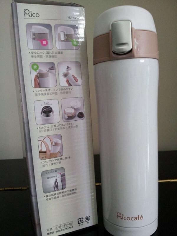 RICO  彈蓋式保温瓶