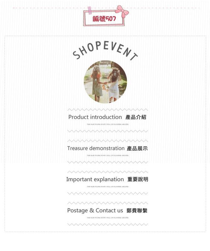 商品頁設計[507]-網拍設計-網頁設計-網拍模版-套版-超便宜、漂亮又快速-24小時發貨不用等-賣場設計-FB封面設計