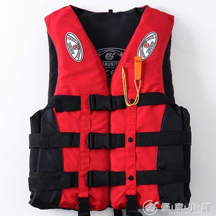 業救生衣成人兒童游泳浮潛釣魚浮力背心馬甲船用便攜式/小紅家居館