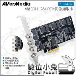 數位小兔【AVerMedia 圓剛 4路SDI高畫質影像擷取卡 CL334-SN】4路 HW PCIe H.264 公司