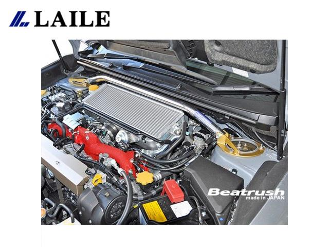 【Power Parts】LAILE BEATRUSH 引擎室拉桿 SUBARU WRX STI 2014-