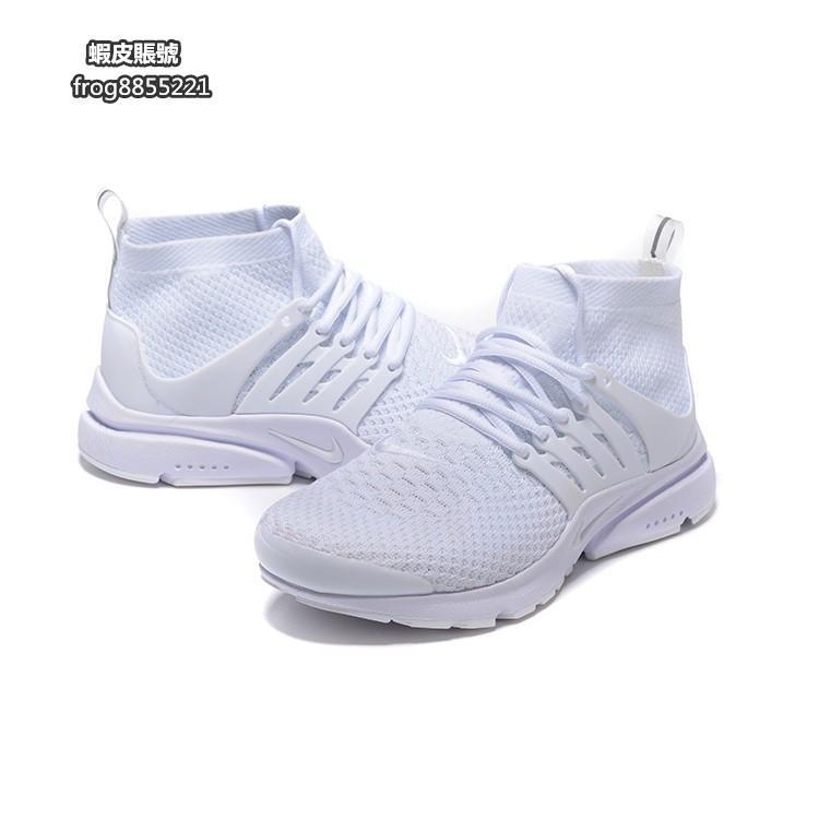 NIKE FREE FLYKNIT CHUKKA 全白 編織 飛線 輕量 高筒 慢跑鞋