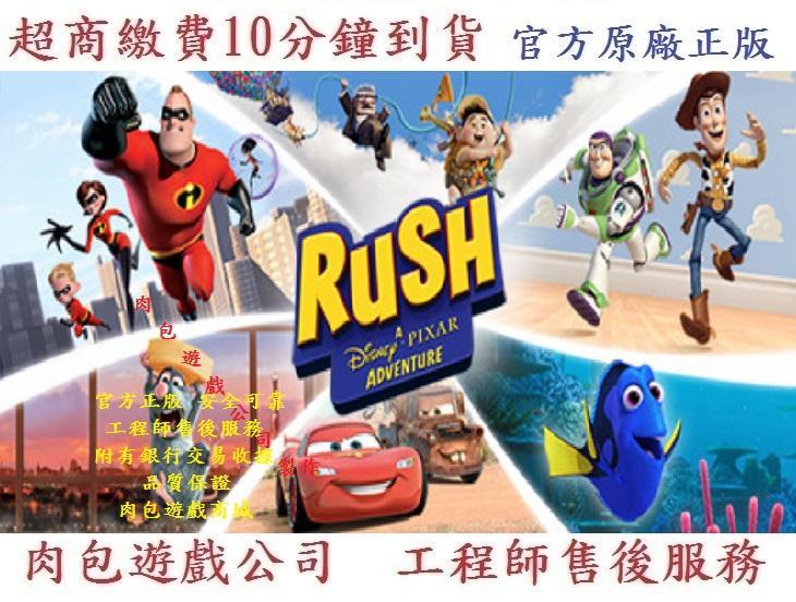 PC版繁體 肉包 衝鋒:迪士尼皮克斯大冒險 STEAM RUSH: A Disney • PIXAR Adventure