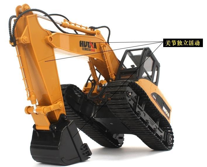 遙控挖土機 遙控怪手 遙控工程車 15通道合金挖土機
