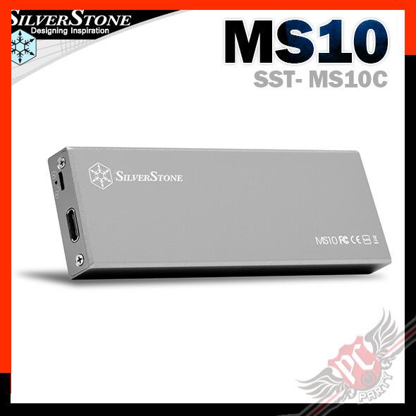 [ PCPARTY ]  SilverStone MS10 M.2 SATA 隨身硬碟外接盒