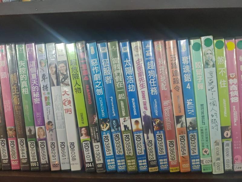 《大宅們》正版DVD  |蕭敬騰 江疏影 蔡阿嘎 張景嵐【超級賣二手書】