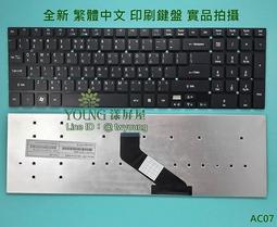 【漾屏屋】宏碁 ACER Aspire E1-510 E5-522 E5-522 E5-571 E5-572 筆電 鍵盤