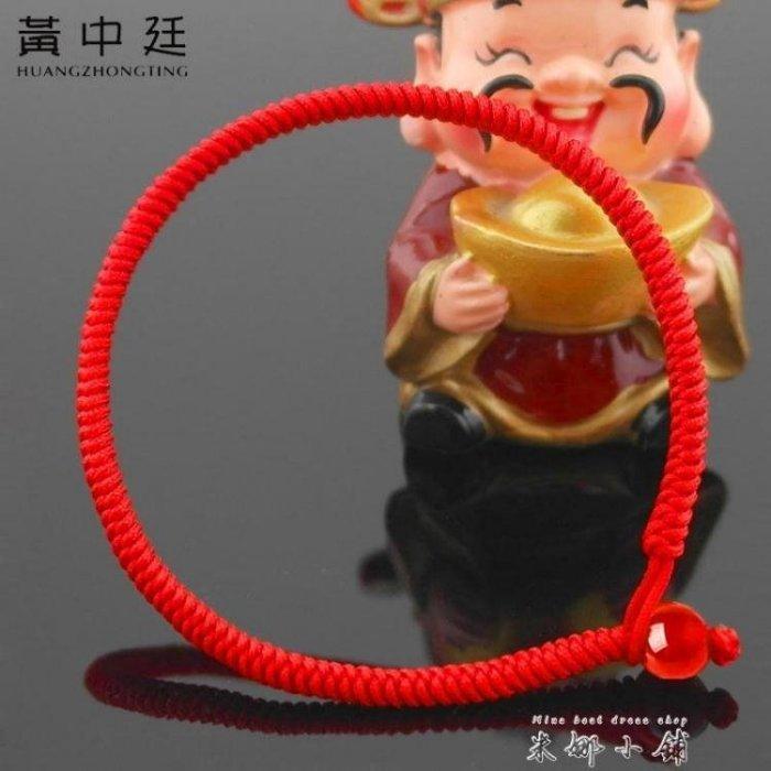 紅繩手錬本命年手錬繩手工編織紅繩子可刻字金串珠吊墜生肖雞男