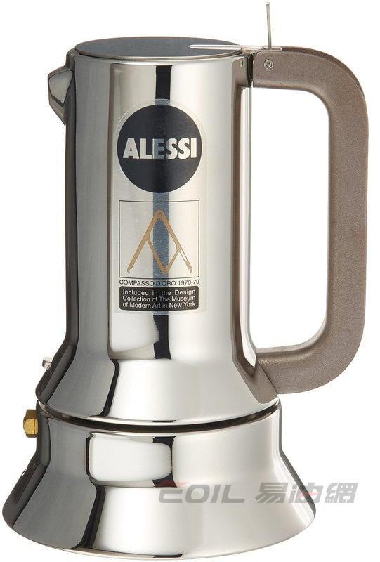 【易油網】Alessi 9090/3 摩卡壺 3人份 18/10不鏽鋼 紐約現代美術館ESPRESSO