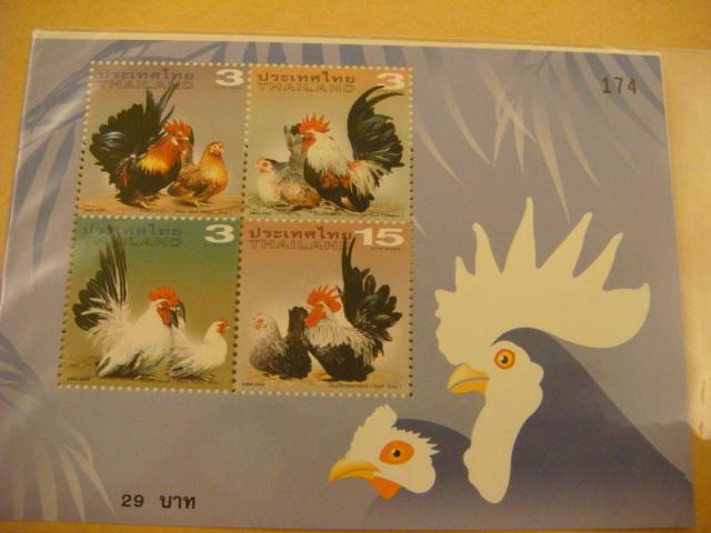 泰國各雞種紀念郵票小全張---新票如圖示 / 物超所值!
