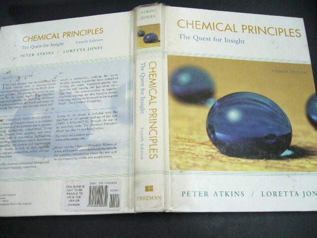 文瑄書坊 Chemical Principles 4/E ATKINS 9781429209854 7~8成新