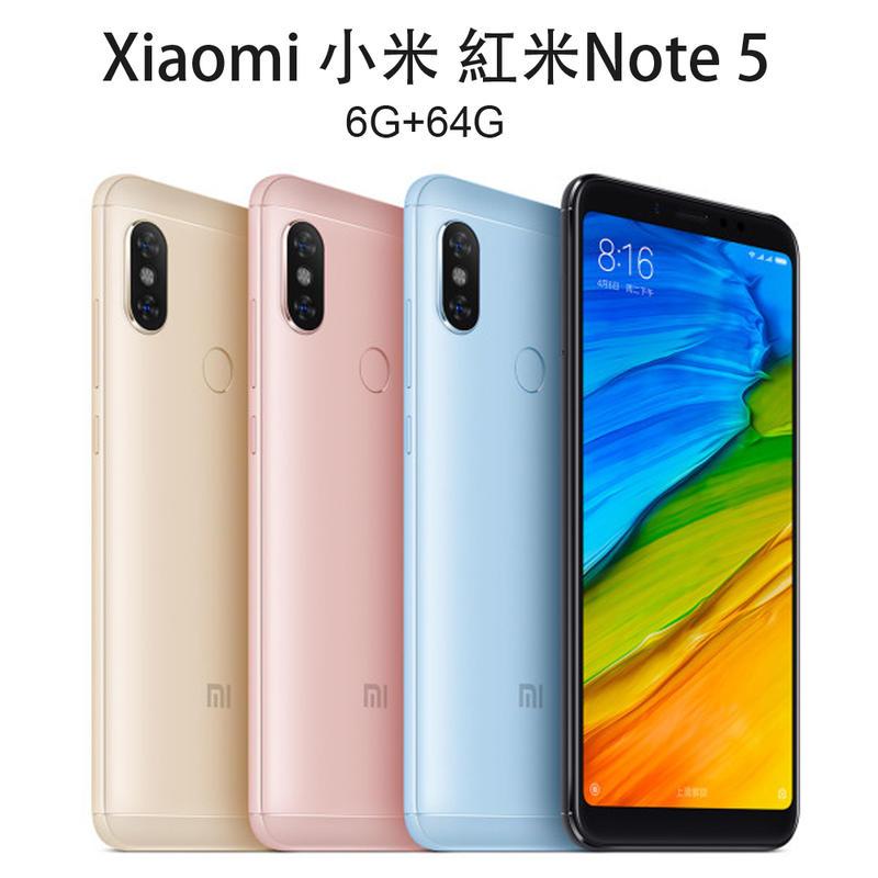 Xiaomi 紅米 Note 5 (4GB/64GB)18:9 全螢幕 + AI 雙攝鏡頭  note5 全民拍照手機