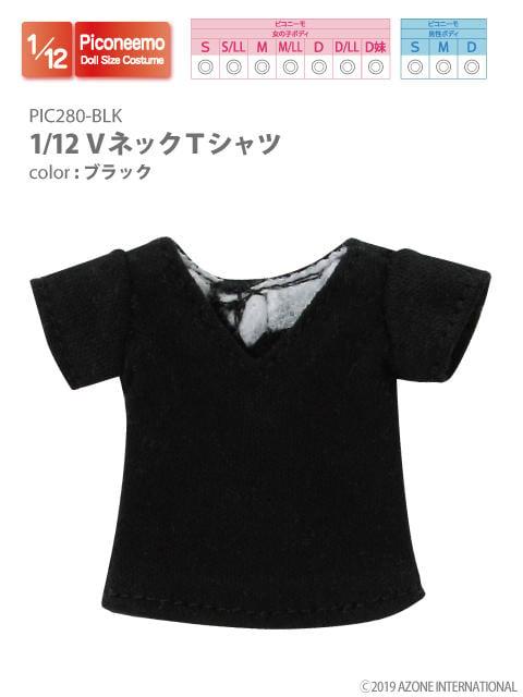 Blythema玩具公仔》日版預購1908【AZONE】1/12 四色 V領短袖T恤上衣 29號DM PIC280