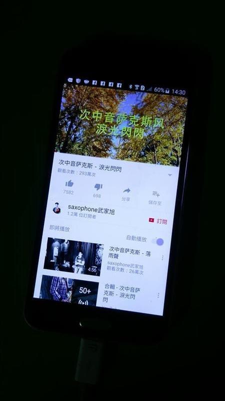 三星 Samsung Galaxy J3 可充 可開 可WIFI 可通話 可觸控...