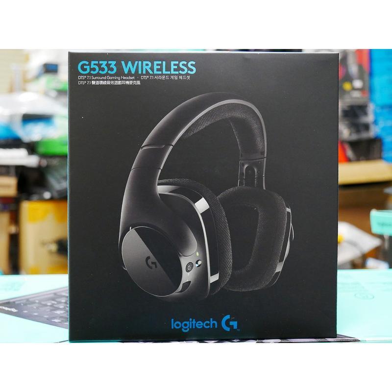【本店吳銘】 羅技 logitech G533 無線 DTS 7.1 聲道環繞音效遊戲耳機麥克風 無線耳機 2年保固