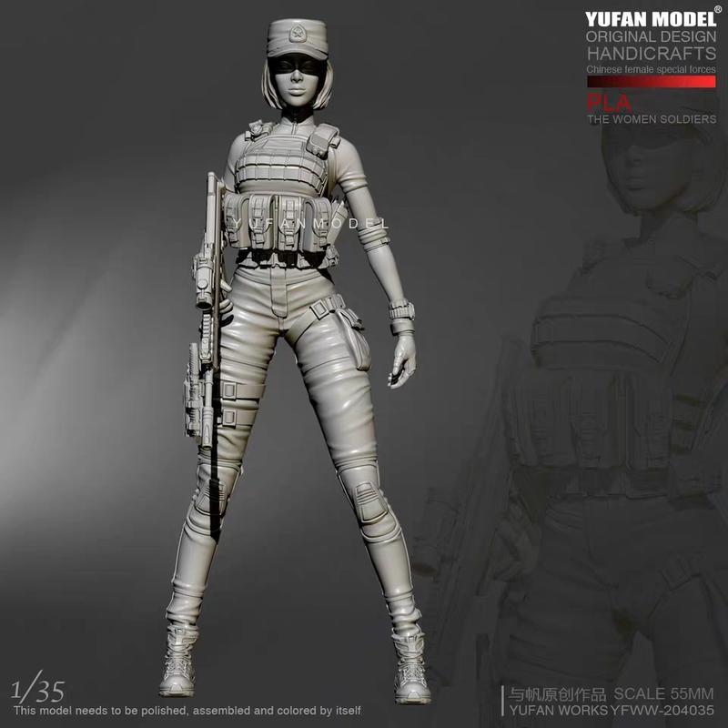 【新品預訂】1/35 YuFan原創 中國女特種兵 班長  樹酯人型  YFWW35-2040