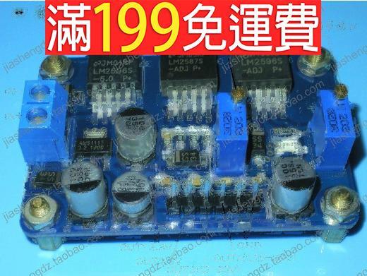 滿199免運四路 DC-DC 尋星儀 電源板 DIY專用65-22V轉33V 5V 外加2路可調 230-02981