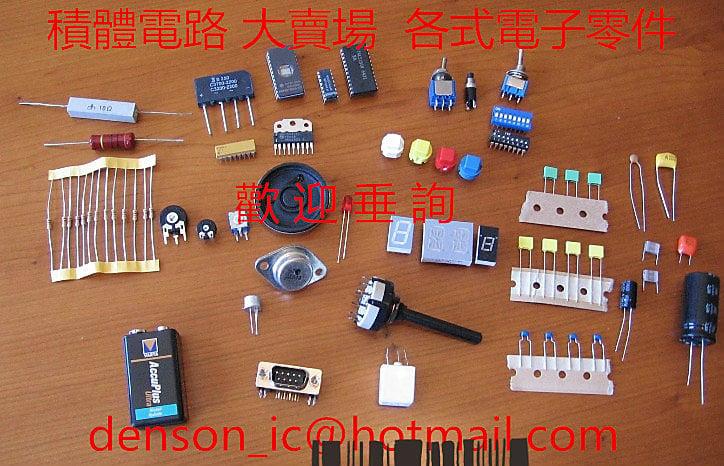 74AC32 熱賣中!PCF50603HN/05/N3 請詢價