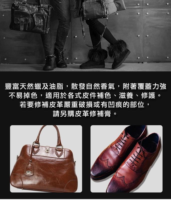 法國saphir莎菲爾皮衣補色膏皮革保養皮件修補 皮件滋養膏Dr.shoes鞋材輔助用品