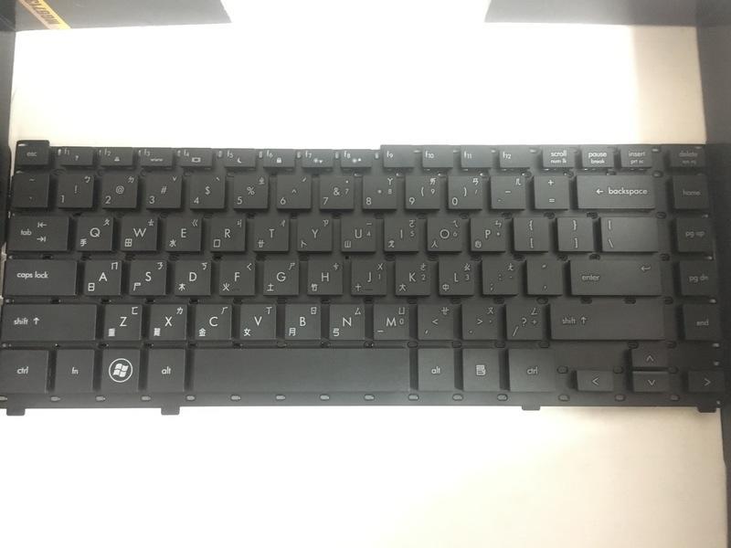 ~頂堅電腦~ HP 4310S 4311S 4315S 系列 全新 筆電 中文鍵盤