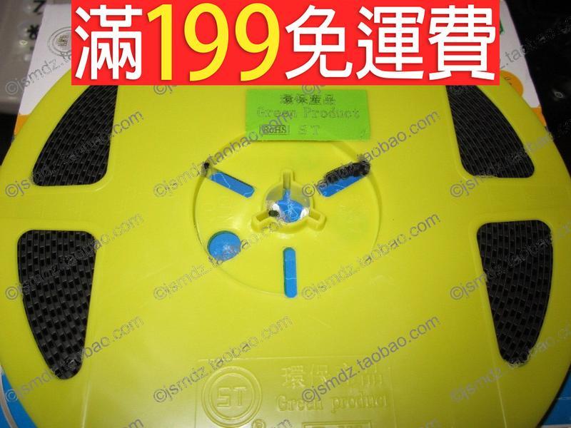 滿199免運原廠先科ST LL-34 1N4148 LL4148 ST全新環保 500元/盤/25k 230-04276
