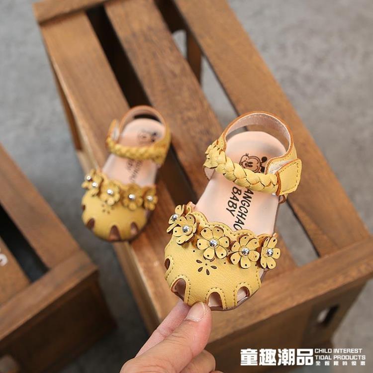 【可開發票】涼鞋 女童涼鞋2019新款公主小童韓版時尚女寶寶1-3歲夏軟底包頭2嬰兒童※優品百貨※