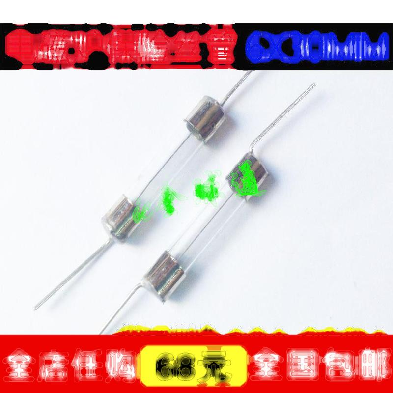 帶引線保險絲管 6*30MM F10A250V 電磁爐保險絲管10A 玻璃管 155-05983
