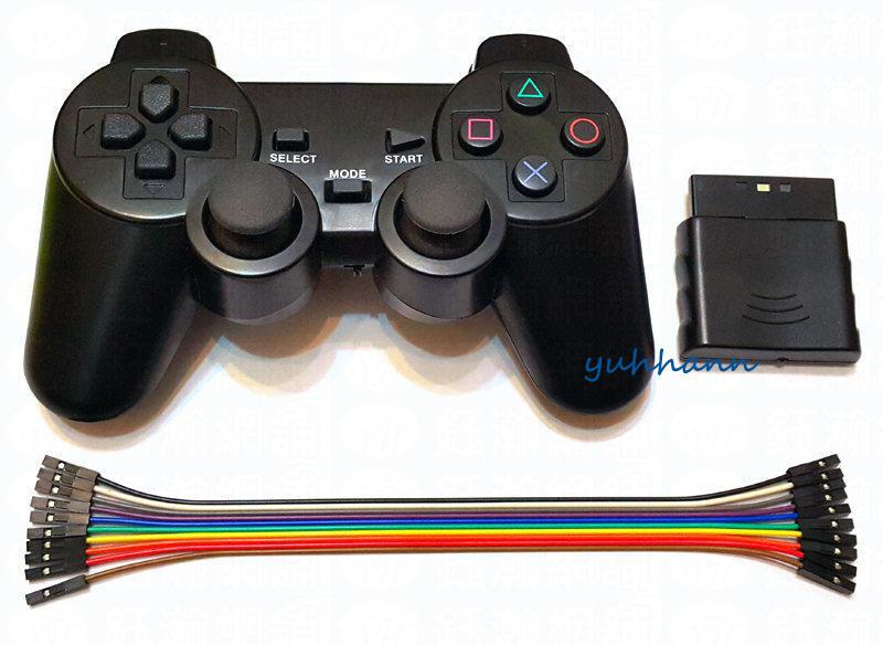 【鈺瀚網舖】PS2手柄機器人遙控器 搖桿 手把 無線遙控搖手柄 兼容arduino STM32 2.4G無線 舵機控制