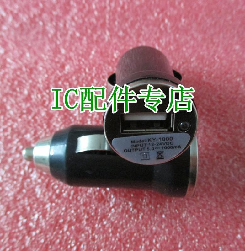 [二手拆機][含稅]【手機配件 】USB  充電器 5V 1A