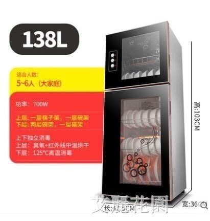 精選特惠【免運】家用立式小型櫃式迷妳雙門消毒碗櫃不銹鋼 台式   QM