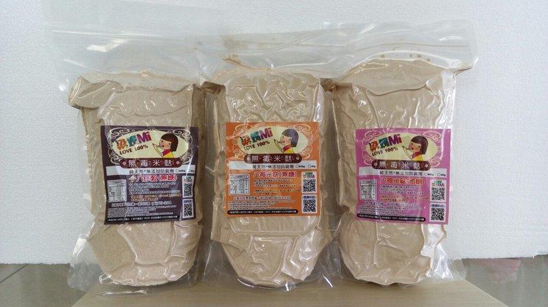 (買大送小)梁媽咪無毒米麩600g/包-三種口味可選//小孩副食品.含豐富膳食纖維可促進腸道蠕動