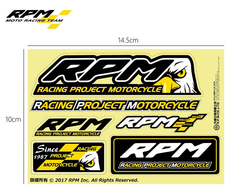 ▀▄▀▄ RPM SHOP ▀▄▀▄抗UV 低調黑鷹