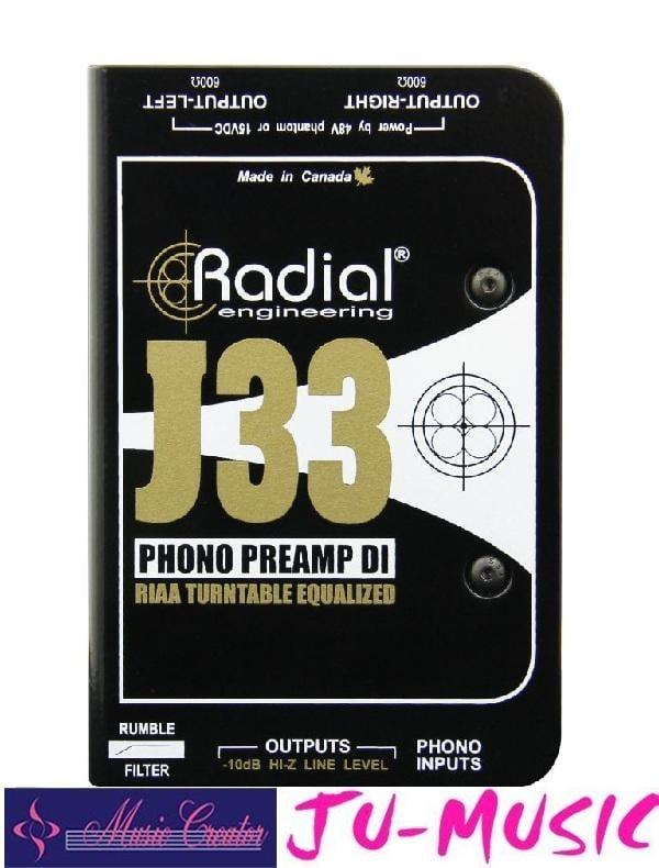 造韻樂器音響- JU-MUSIC - Radial J33 48V幻象電源 直流電源 DI 『公司貨,免運費』
