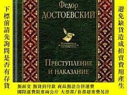 古文物俄文原版罕見罪與罰露天279751