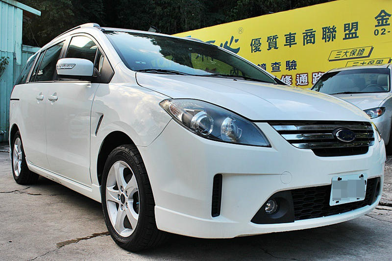2009年 福特 I MAX 2.0 一手優質車 五人座 免頭款 全額貸 0元交車