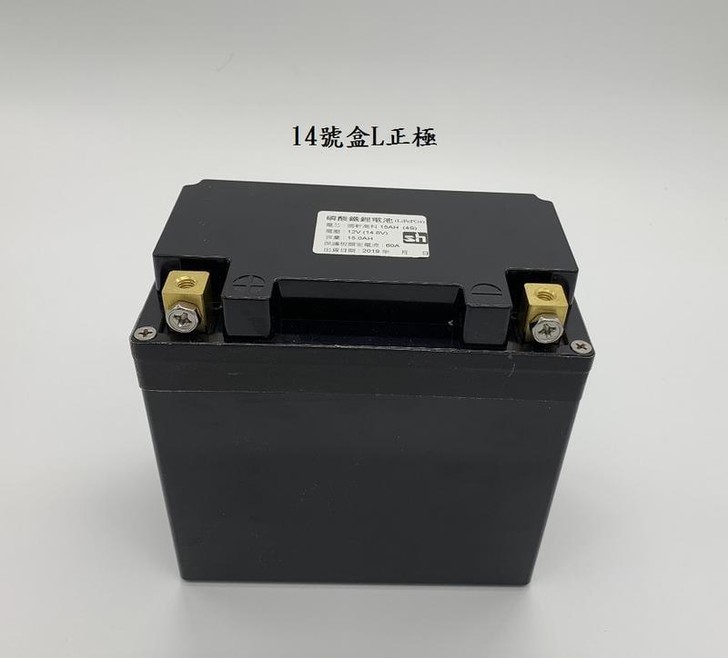 12V15AH 單體圓柱低內阻電芯 7號電瓶 14號電瓶  YTX7A-BS  GTX7A-BS 機車電瓶