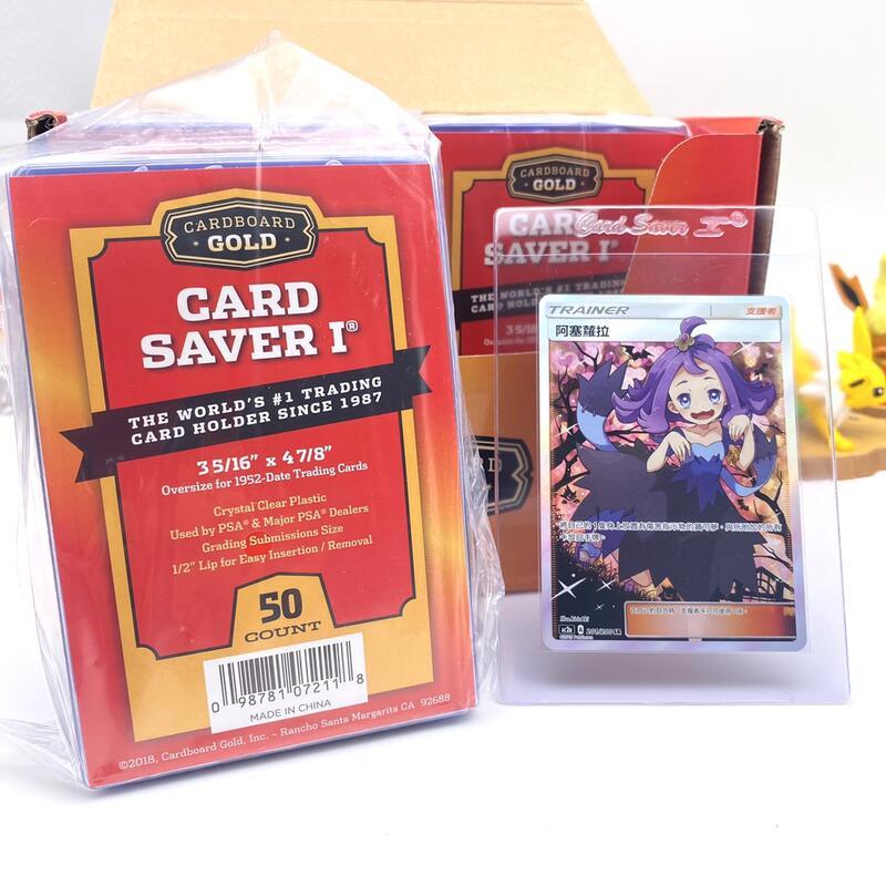 【鼠卡卡】鑑定 卡套 卡夾 Card Saver 1 卡片保護者一代 Ultra-pro 軟卡夾