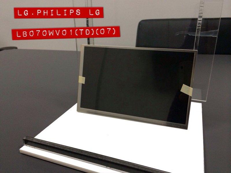 清庫存 全新 7 吋面板 液晶屏 LG PHILIPS  LB070WV01 (TD)(07)