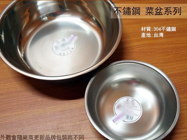 :::::建弟工坊:::::台灣製 304不鏽鋼 菜盆 22cm 白鐵 菜盤 蒸盤 菜盆 鐵盤 金屬 圓盤 盤子