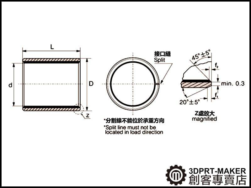 【3DPRT 專賣店】★830★SF-1銅套 內徑08MM 直套軸承 外徑10MM 多種高度 內襯PTEE