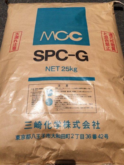 日本過碳酸鈉5公斤