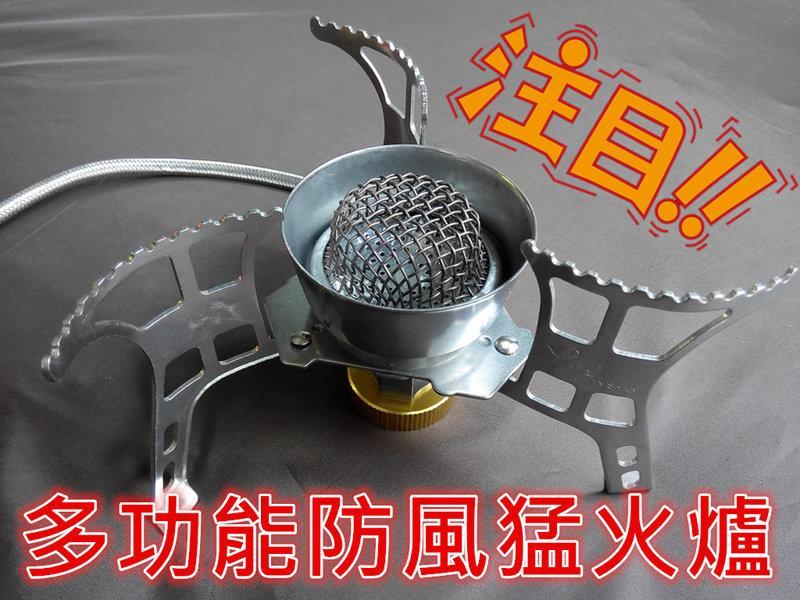 [Mr. CAMP]  ★@現貨@==多功能防風型猛火爐/高山瓦斯爐==具遠紅外線暖爐功能
