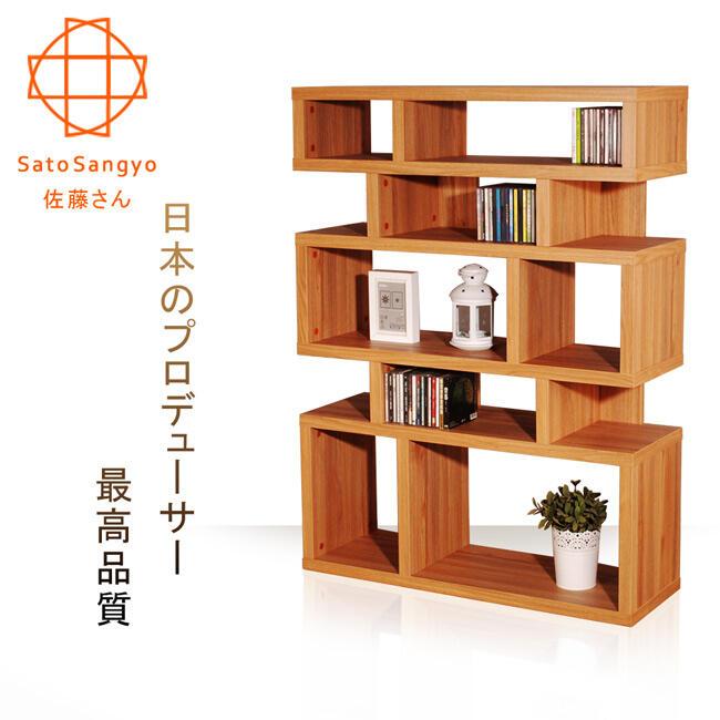 福利品|僅有1組|下殺2080新品價3980|Sato|LIKE小城故事隔間收納櫃-幅90cm(原木色)|展示新品