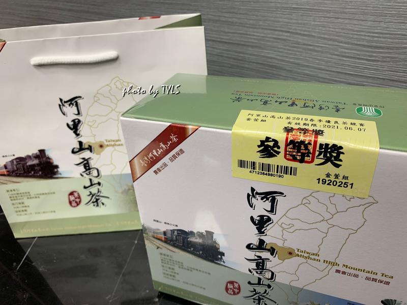 2019年 春季 阿里山農會 比賽茶 金萱組 參等獎 800元/盒