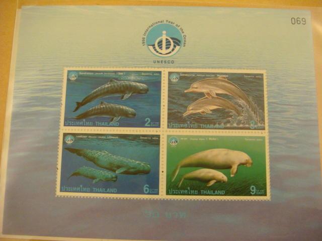 泰國鯨魚紀念郵票小全張---新票如圖示 / 物超所值!