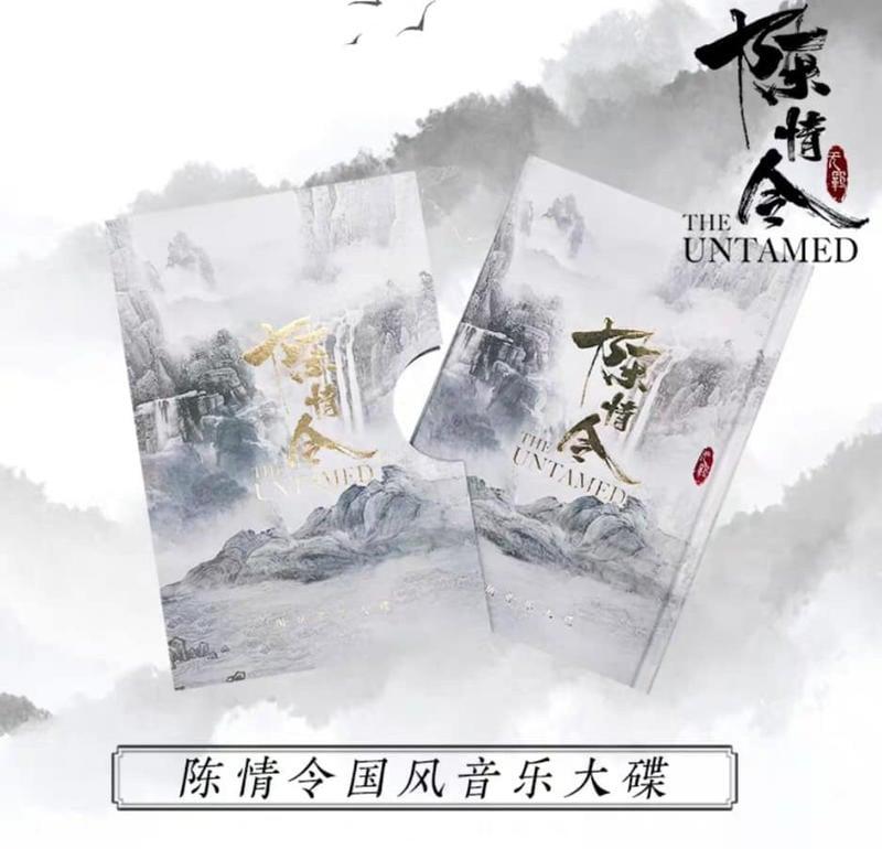 陳情令 官方國風音樂大碟CD 專輯 王一博 肖戰 藍忘機 魏無羨