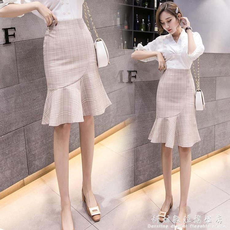 魚尾裙半身裙流行裙子春高腰白色百搭黑色花瓣荷葉邊夏中長款